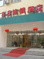 8.8 Beijing chain hotels--San Li River Branch