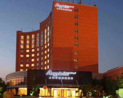 Argyle International Airport Hotel