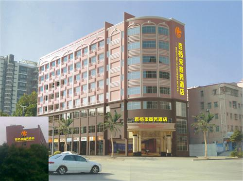 Bedforu Business Hotel - Shenzhen