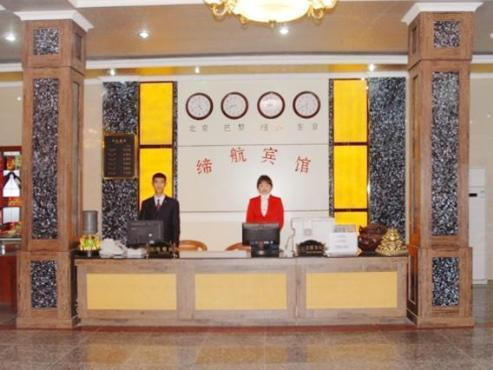 Beijing Dihang Business Hotel
