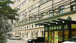 Beijing Friends Hotel