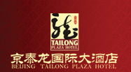Beijing_JingTaiLong_International_Hotel_Logo.jpg Logo