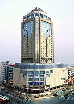 Best Western Zhenjiang International Hotel Zhenjiang