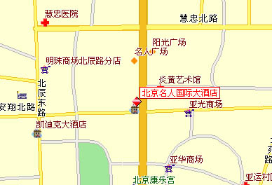 Celebrity International Grand Hotel, Beijing Map