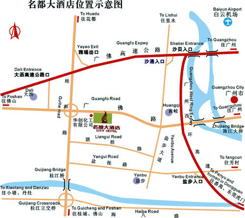 City Hotel, Foshan Map