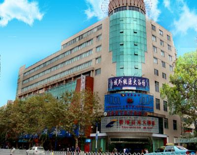 Clear Water Blue Sky Hotel,Kunming