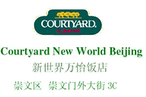 Courtyard_New_World_Beijing_logo.jpg Logo