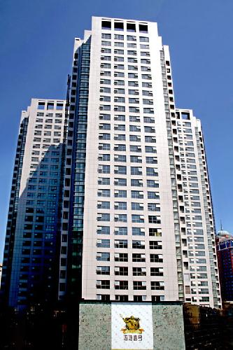 Dalian Harbour Plaza Deluxe Serviced Apartments
