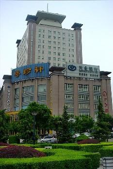 Downtown Xi'an (Former Hason Hotel, Xi'an)