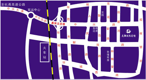 Dragon Flying Hotel, Shaoxing Map