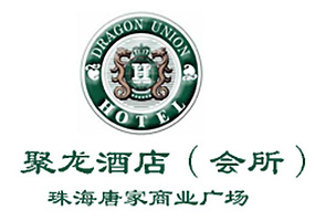 Dragon_Union_Hotel_logo.jpg Logo