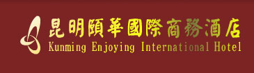 Enjoying_International_Hotel_Logo.jpg Logo