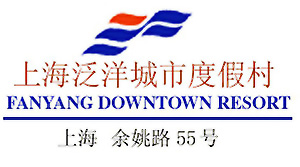 Fanyang_Downtown_Resort_Shanghai_logo.jpg Logo