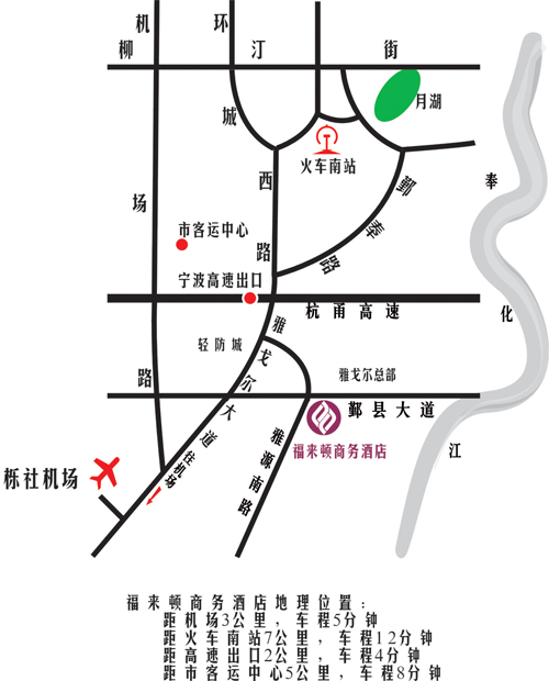 Friend Bussiness Hotel,Ningbo Map