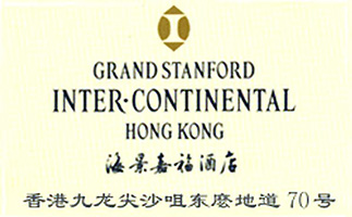 Grand_Stanford_Inter-Continental_Hong_Kong_logo.jpg Logo