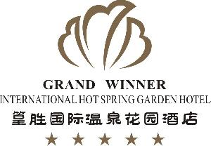 Grand_Winner_International_Hot_Spring_Garden_Hotel_logo.JPG Logo