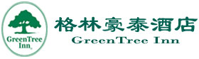 GreenTree_Inn_Shanghai_North_Sichuan_Road_Express_Hotel_Logo.jpg Logo