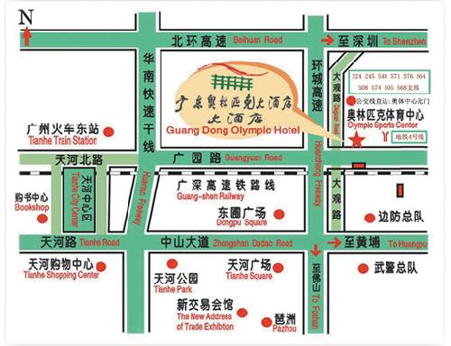 Guangdong Olympic Hotel Map