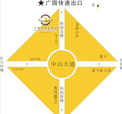 Guangdong Tianhao Hotel Map