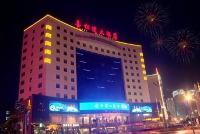 Happy Meet Hotel - Nanning