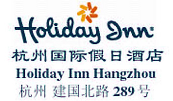 Holiday_Inn_Hangzhou_logo.jpg Logo