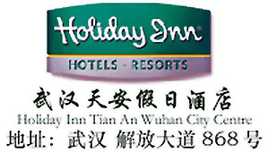 Holiday_Inn_Tian_An_Wuhan_City_Centre_logo.jpg Logo