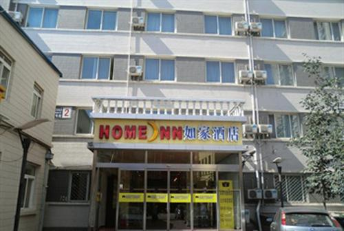 Home Inn-Beijing Zhanlanguan Branch