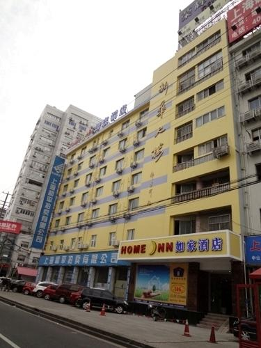 Home Inn  - Shanghai quyang business branch