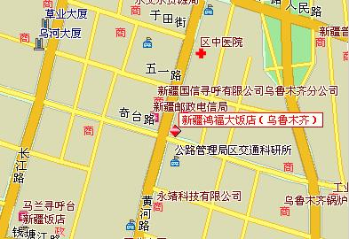 Hong Fu Hotel Xinjiang Map