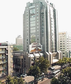 Huachen International Hotel Hangzhou