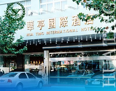 Huating International Hotel