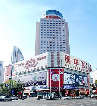 International Trade Hotel, Changchun