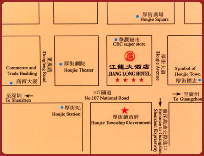 JiangLong Hotel, Dongguan Map