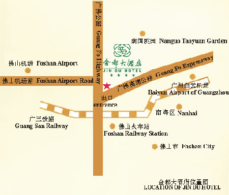 Centenio  Kingdom  Hotel, Foshan Map