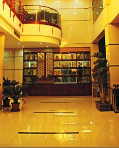 Jingcheng International Business Hotel