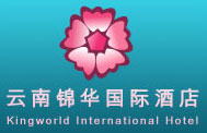 Jinhua_International_Hotel_Logo.jpg Logo