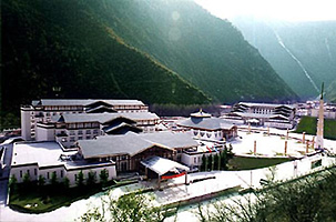 Jiuzhaigou Sheraton International Hotel