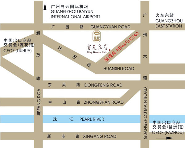 King Garden Hotel , Guangzhou Map