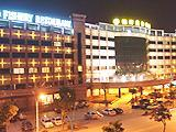 King Wide Commerice Hotel,Cixi