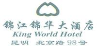 King_World_Hotel_logo.jpg Logo