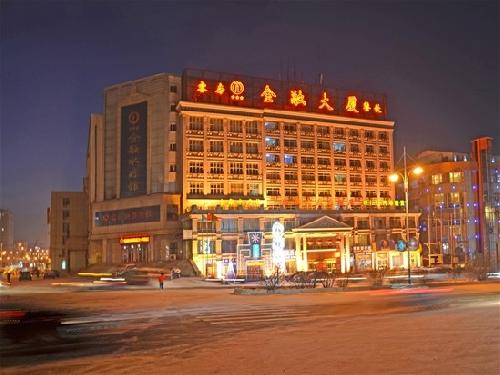 Le Grand Large Hotel Qitaihe Financial Building