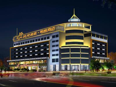Long Way Hotel Kunming