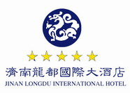 Longdu_International_Hotel_Jinan_Logo.jpg Logo