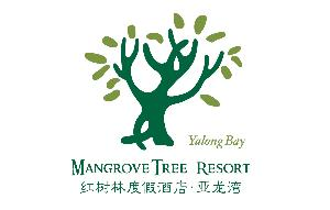 Mangrove_Tree_Resort_,_Yalong_Bay_logo.jpg Logo