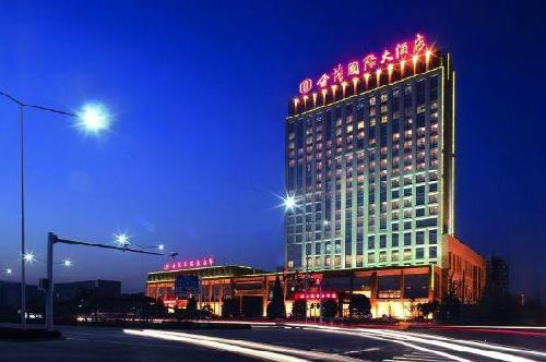 Montriche International,Weifang
