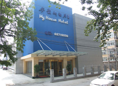 My House Hotel, Beijing