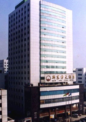 New Oriental Hotel, Changsha