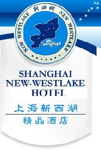 New_West-lake_Hotel,_Shanghai_logo.jpg Logo