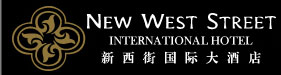 New_West_Street_International_Hotel_Logo.jpg Logo