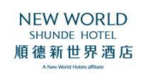 New_World_Shunde_logo.jpg Logo